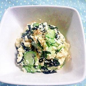 韓国のりと豆腐の和え物