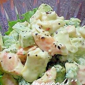 ブロッコリー海老のアボカド山葵サラダ