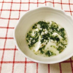 【離乳食後期】絹豆腐のわかめと鶏ミンチがけ