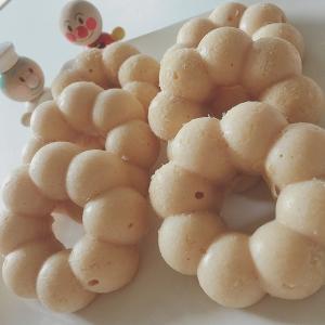 離乳食 おやつにぴったり!きな粉蒸しパン♡冷凍可◎