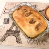 クルミキャラメル生クリームパウンドケーキ
