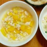 【離乳食】黄色いお味噌汁