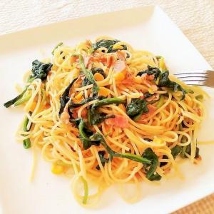 ♪ほうれん草とベーコンのスパゲティ♪