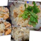 【炊き込みご飯】鮭とエリンギの炊き込みご飯