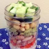三種の豆のジャーサラダ