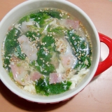 夏バテ防止に♪モロヘイヤ&ベーコン&卵の中華スープ
