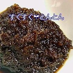 ジンジャー黒糖