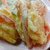 パプリカと薩摩芋のかき揚げ