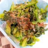 お弁当に(^^)冷凍ほうれん草のおかか&生姜和え♪