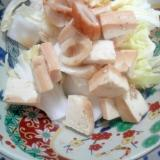 白菜竹輪豆腐ポン酢サラダ