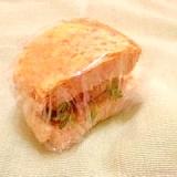 かいわれと柿ソースのコロッケサンド