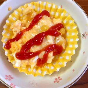 卵とチーズとコーンの炒め物