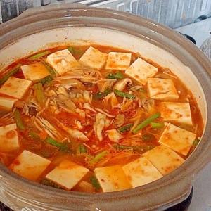 味噌とコチュジャンでキムチ鍋