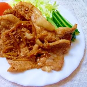 【豚ロース生姜焼き】&生姜と旨味がしっかりと♪