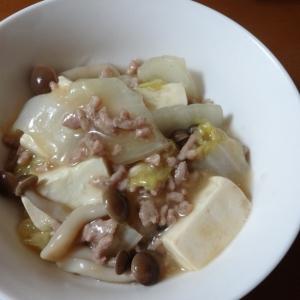 温まる!豆腐と白菜のあんかけ