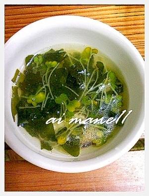 カイワレとワカメの中華スープ