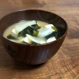 かぶと豆腐とわかめの味噌汁