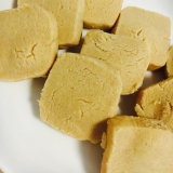 米粉のきな粉クッキー