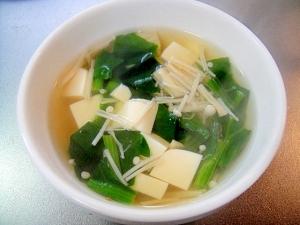 豆腐とほうれん草の和風スープ
