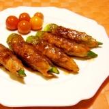 オクラ豚肉巻きの生姜焼き