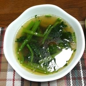 干し椎茸と小松菜の中華スープ