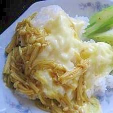 ひとりランチ カレーなめ茸チーズプレート