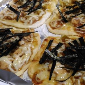 白葱と鶏肉の照り焼きピザ