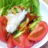 トマトサラダの辛味豆板醤ドレッシング