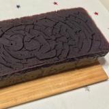 米粉の紫芋パウンドケーキ