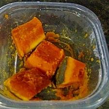 冷凍かぼちゃで、お弁当の一品