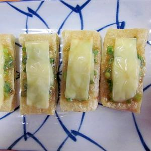 簡単★油揚げの青ねぎ味噌チーズ焼き