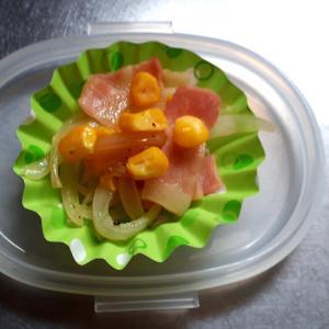 玉ねぎベーコンコーン炒め物