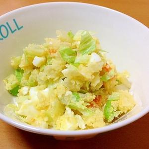 娘の朝食用(^o^)枝豆ポテトサラダ