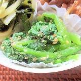レンジで簡単!小松菜の塩ごま和え