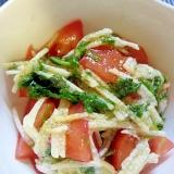 山芋と大葉のトマトサラダ