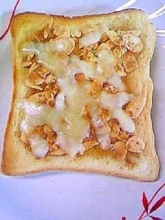 ハニーアーモンドチーズトースト~ローストから