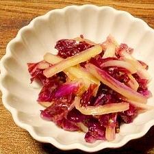 紫白菜☆柚子胡椒和え