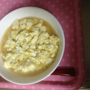 病みあがりのお腹に優しい一品。豆腐と卵のスープ