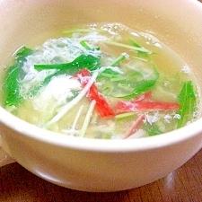 水菜と卵白のコンソメスープ