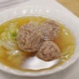 ふわふわ肉団子スープ