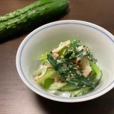 小松菜ときゅうりの胡麻マヨ和え