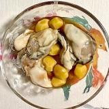 牡蠣、銀杏、ゆずポン酢