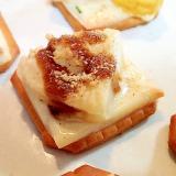 生姜香る チーズといか天の焼きクラッカー
