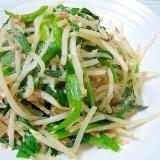 野菜たっぷり♪マーミナーチャンプルー(もやし炒め)
