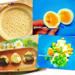 【おにぎり】ゆで卵ゴロゴロ おにぎり 玄米ごはん