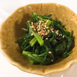 美味しいよ♬ 春菊のナムル