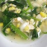 コーンとほうれん草の卵スープ(^^)