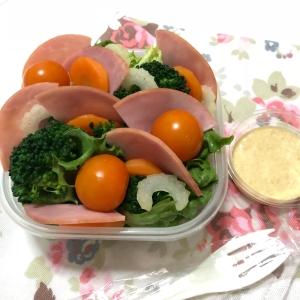 5種類野菜とハムの みそマヨ サラダ ♪