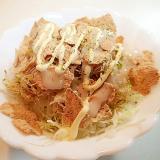 キャベツとアルファルファと玄米フレークの洋風サラダ