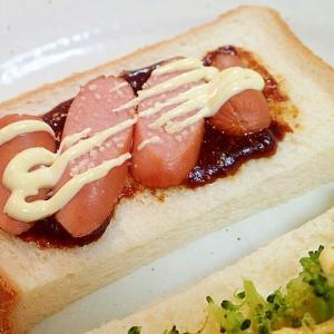 デミグラスソース/マヨで ウインナートースト